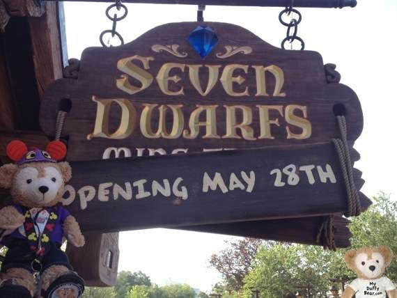 Duffy the Disney Bear gives him mommy the Seven Dwarfs Mine Train for her birthday